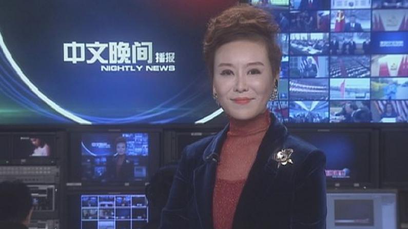 2017年10月26日中文晚间播报