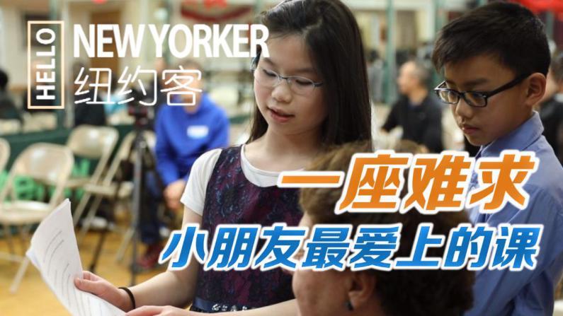 """HELLO纽约客:""""纽约好舌头""""原来都拜她为师"""