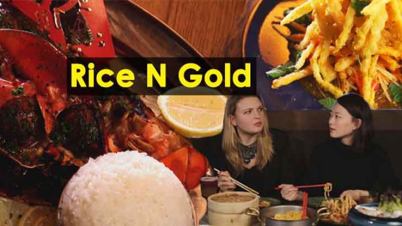 """纽约华埠霸气的创意亚洲料理 吃龙虾还有""""红包""""拿"""