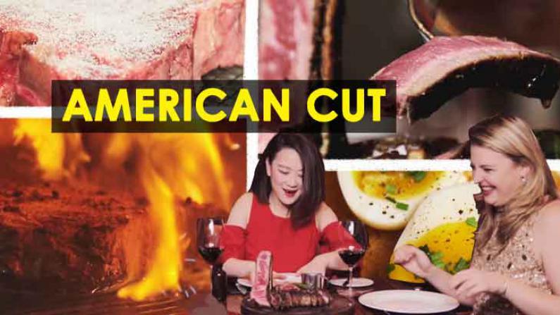 这家被评为全美第一的牛排馆,究竟是什么来头?