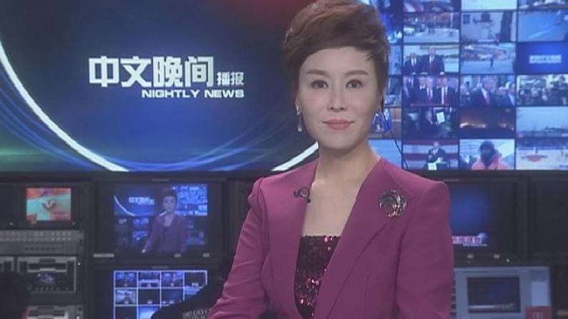 2017年12月14日中文晚间播报