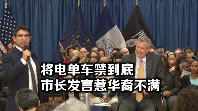 白思豪重申禁行令  纽约市2018年禁电单车