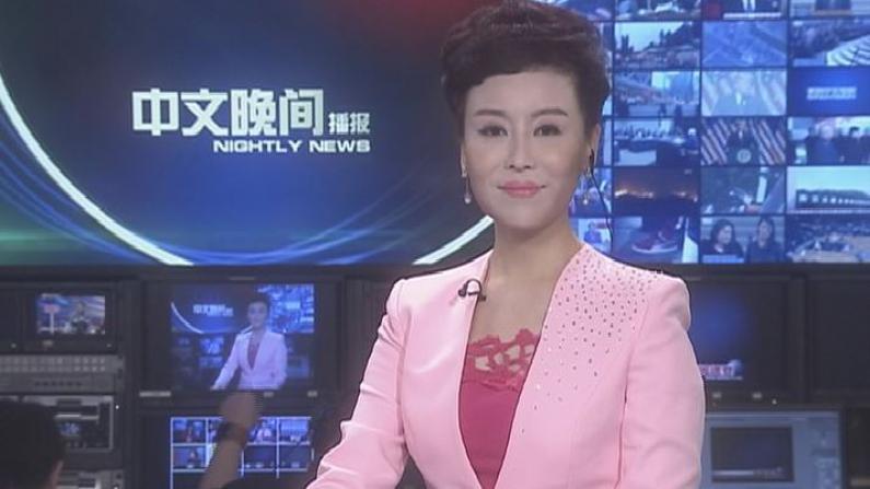 2017年12月19日中文晚间播报