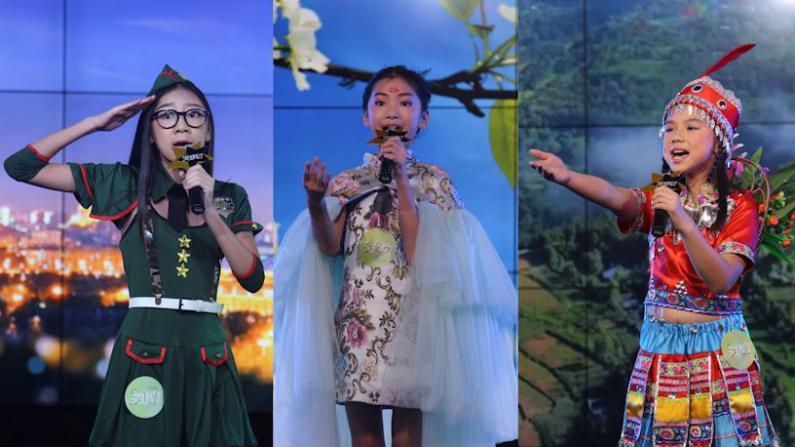 天生我才决赛第一集:风采各异!天籁童声唱响舞台