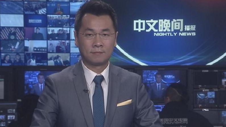 2017年12月22日中文晚间播报