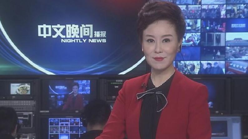 2018年01月02日中文晚间播报