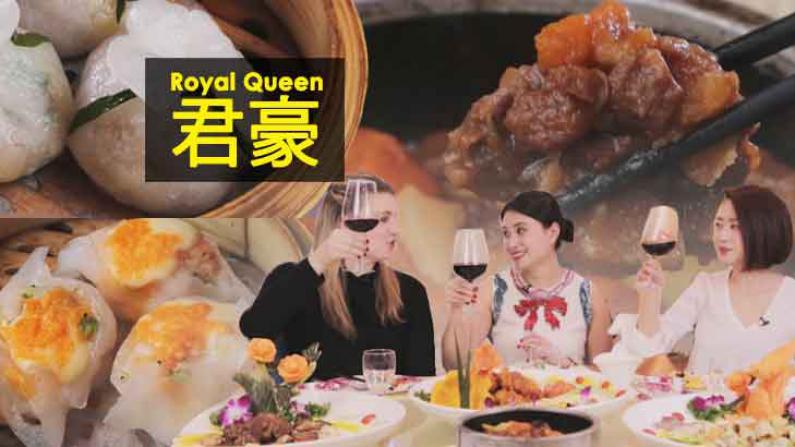 纽约最大的中餐厅,上百种点心任你挑!