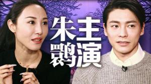 朱洁静、王佳俊:舞出生命的旋律