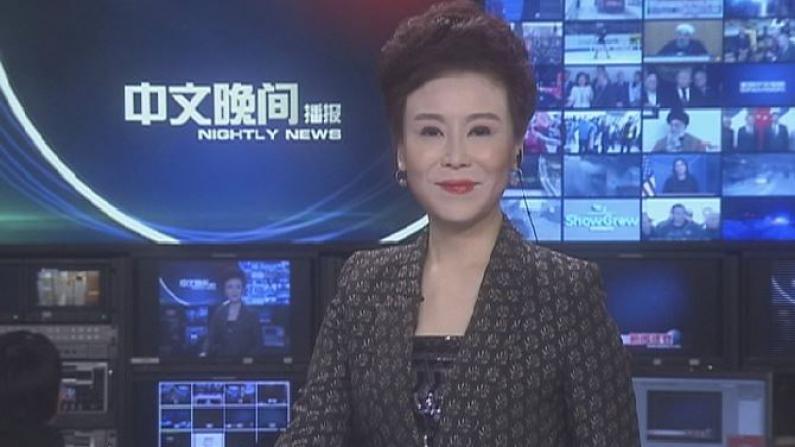 2018年01月11日中文晚间播报