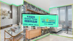 纽约第一畅销公寓 豪华样板房全面开售