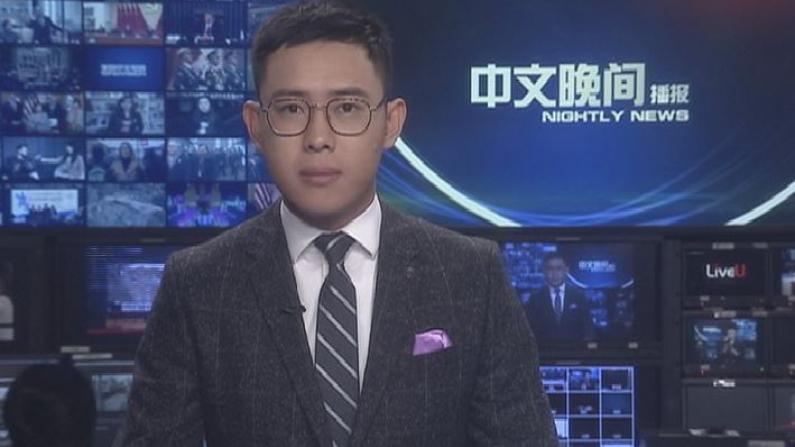 2018年01月22日中文晚间播报