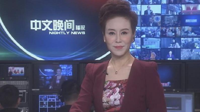 2018年01月25日中文晚间播报