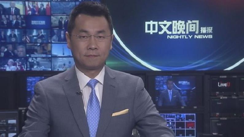 2018年02月09日中文晚间播报