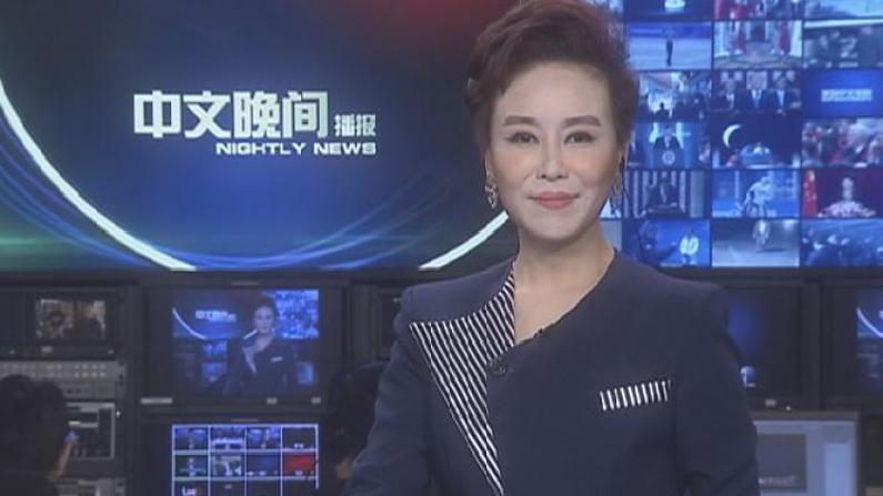 2018年02月12日中文晚间播报