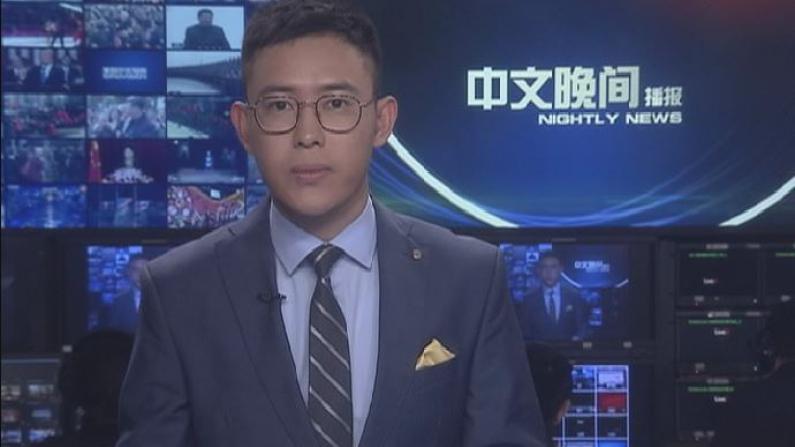 2018年02月24日中文晚间播报