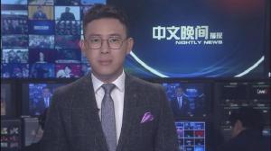 2018年02月25日中文晚间播报
