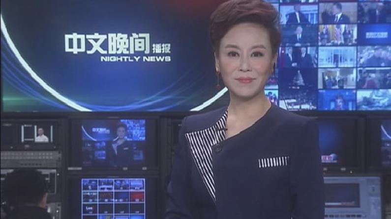 2018年02月27日中文晚间播报