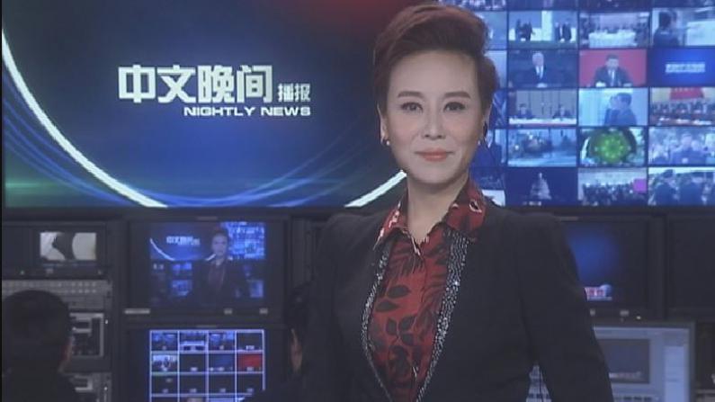 2018年03月08日中文晚间播报
