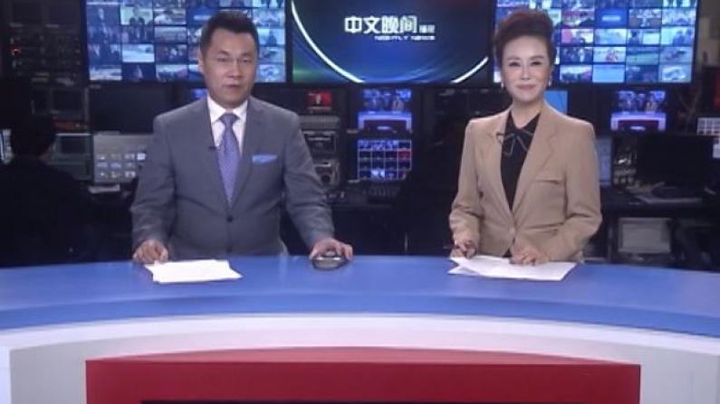 2018年03月16日中文晚间播报
