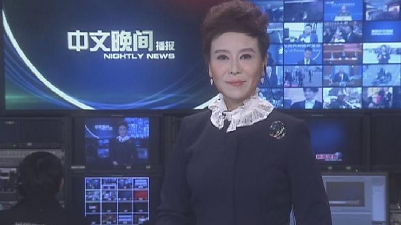 2018年03月22日中文晚间播报