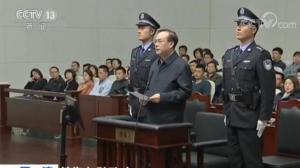 孙政才受贿案一审开庭 法庭上最后陈述吐露心声
