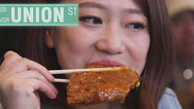 探索法拉盛美食街:不一样的大排哪里吃?