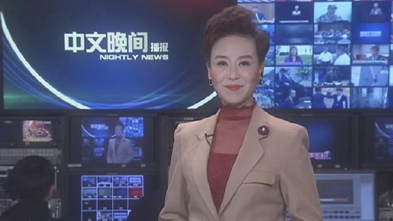 2018年04月17日中文晚间播报