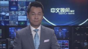 2018年04月21日中文晚间播报