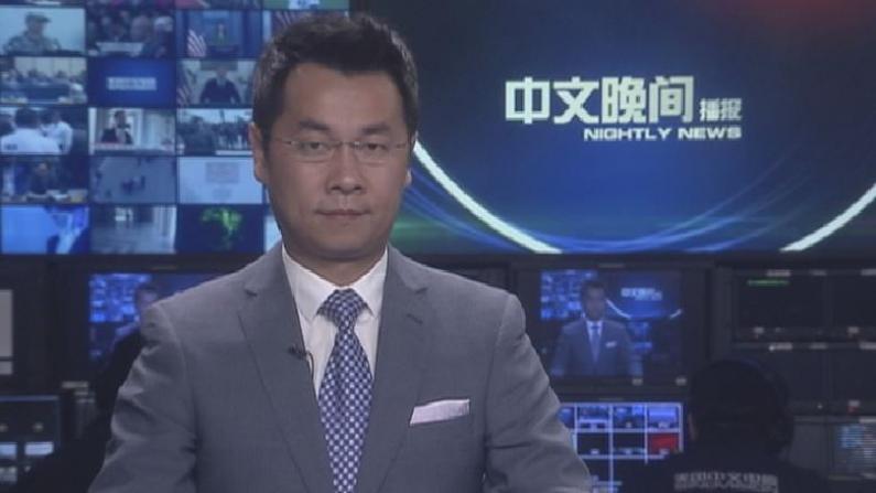 2018年04月22日中文晚间播报