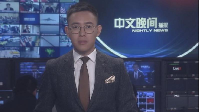 2018年04月23日中文晚间播报