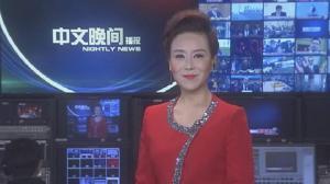 2018年04月27日中文晚间播报