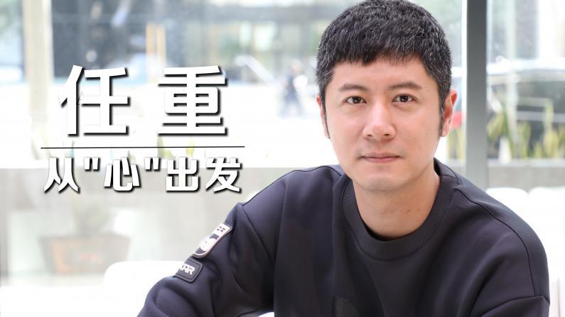 """【洛城会客室】任重(下):我不是""""赵大人"""""""