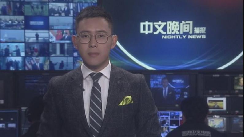 2018年05月06日中文晚间播报
