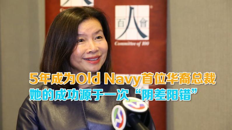 """你知道这个流行全美时装品牌的开创者是位华裔吗?--时尚""""女魔头""""郑嘉仪的发展之路"""