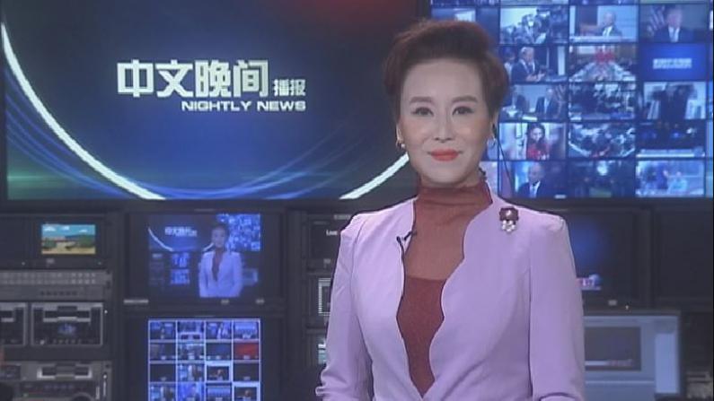 2018年05月14日中文晚间播报