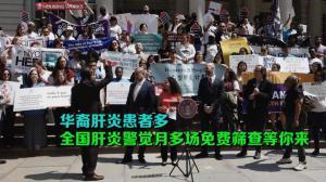 华裔肝炎患者多 全国肝炎警觉月多场免费筛查等你来