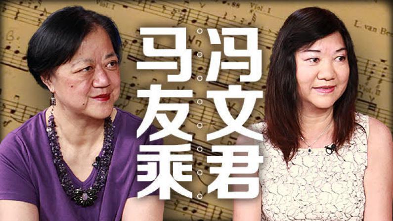 马友乘 冯文君:乐团巡演乡情满溢