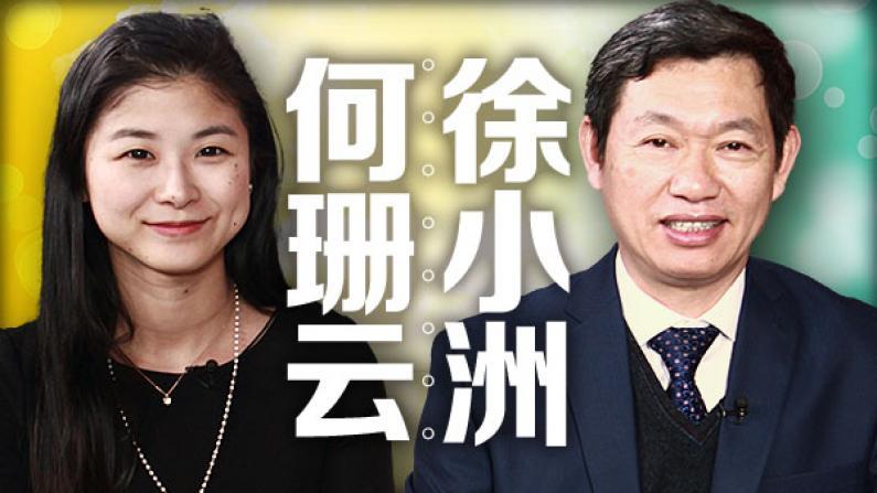 徐小洲 何珊云:中国高等教育现状
