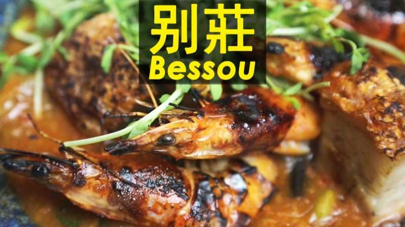 麻婆海老?受中餐影响的日本料理了解下!