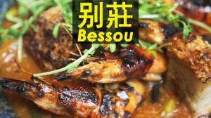麻婆海老?是时候尝尝这些被中餐影响的日本料理啦!