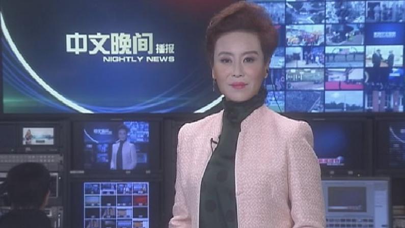 2018年07月03日中文晚间播报