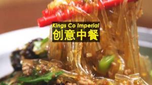 自家种菜酿酱油 他们把传统粤菜川菜做到了极致!
