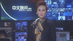 2018年07月12日中文晚间播报