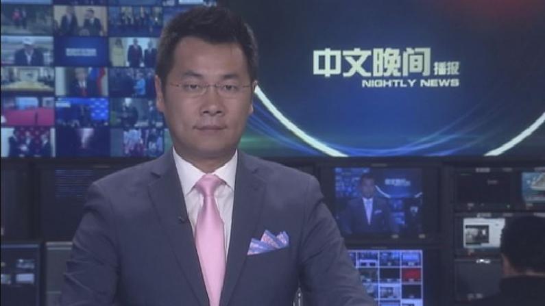 2018年07月22日中文晚间播报