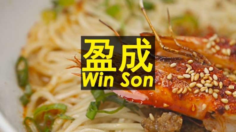 每周末都要排队两小时!藏在布鲁克林的台湾菜了解下