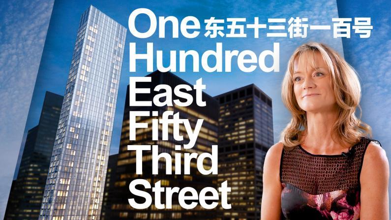 万科曼哈顿顶级豪宅 楼中即设米其林三星餐厅