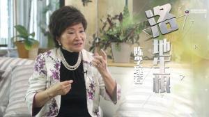 """""""香梅常香 琬若常青""""  首位华裔女市长的政坛奋斗之路"""