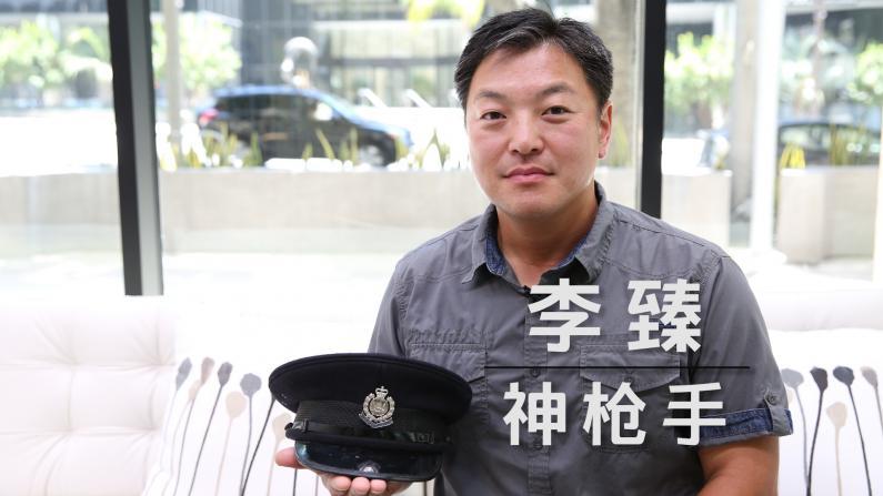 【洛城会客室】Jonathan Lee:用枪支承担生命重量