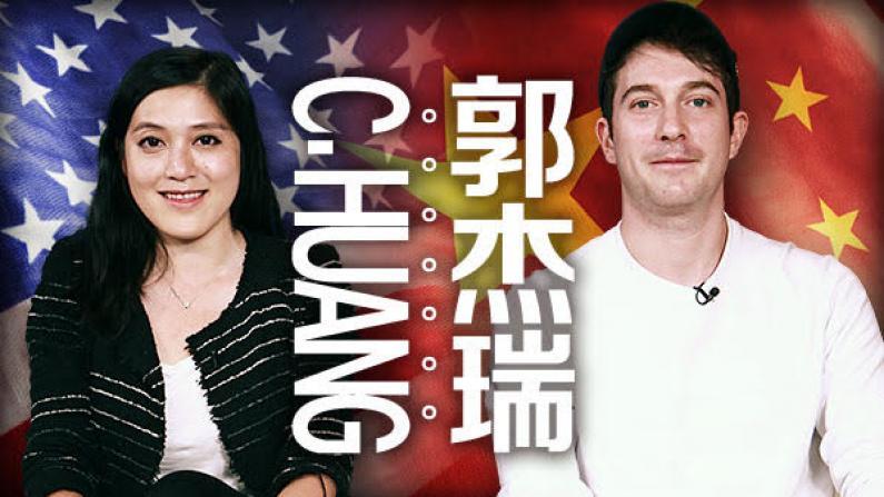 [纽约会客室]郭杰瑞 Cindy Huang:传递文化