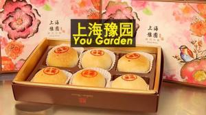 中秋吃哪家?纽约最好吃的上海菜开新店啦!